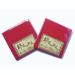 ちりめんカットクロス・無地(紅色)23×33cm|nunogatari