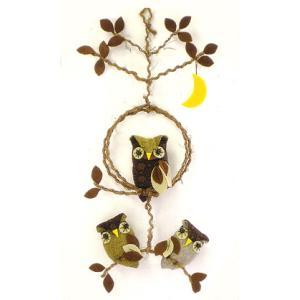 キット・月とふくろう・止まり木 nunogatari
