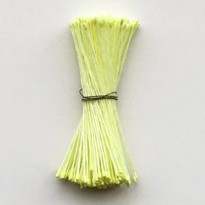 つまみ細工向き 素玉ペップ・極小(黄色)144本入|nunogatari
