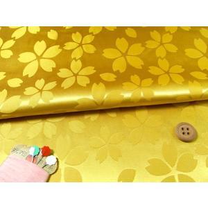 ポリエステルりんず・リバーシブル桜柄(黄色)|nunogatari