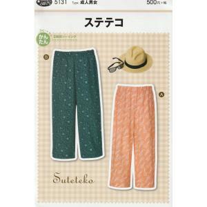 実物大型紙・ステテコ(成人男女)|nunogatari
