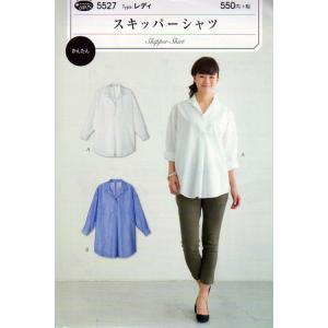 実物大型紙・スキッパーシャツ|nunogatari
