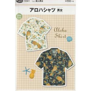 実物大型紙・アロハシャツ(成人男女) nunogatari