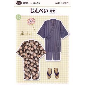 実物大型紙・じんべい(男女) nunogatari
