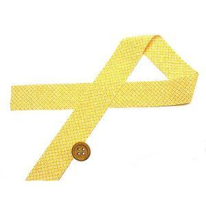 和りぼん3cm幅・鹿の子(黄色)|nunogatari