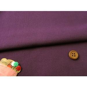 無地もめんちりめん(紫)|nunogatari