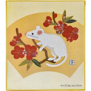 2020 干支 押絵 手作りキット 祝梅とねずみ|nunogatari