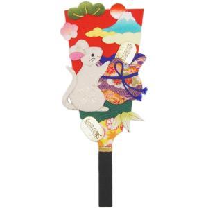 2020 干支押絵キット お祝いねずみの福袋(羽子板)|nunogatari
