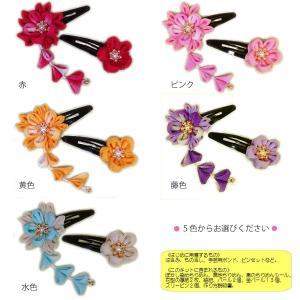 ●京都のちりめん手芸工房で企画された、可愛いつまみ細工の髪飾り手作りセット。2種類のヘアピンが作れま...