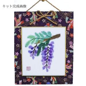 和紙ちぎり絵キット・ミニ壁掛け「藤」