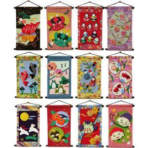ちりめん手芸キット・くるみ絵壁飾り 和の風情12ヵ月|nunogatari