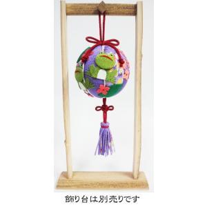 限定販売/ちりめん手芸キット・吊るし手毬「6月・紫陽花と雨蛙」|nunogatari