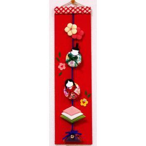 限定販売/ちりめん手芸キット・吊り雛短冊 雛祭り(まどか)|nunogatari