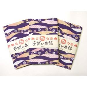 手ぬぐい・万華鏡(紫)|nunogatari
