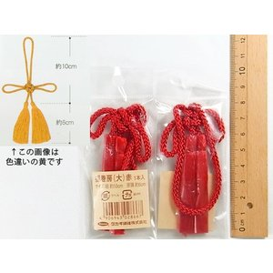 揚巻房・大 房頭6cm/紐10cm(赤)|nunogatari