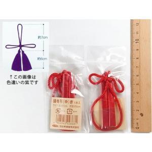 揚巻房・中 房頭6cm/紐7cm(赤)|nunogatari