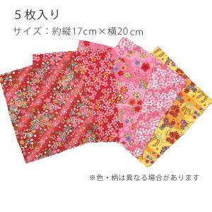 ちりめん友禅アソートセット・赤系 (17×20cm・5枚入)|nunogatari