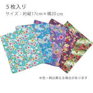 ちりめん友禅アソートセット・青系 (17×20cm・5枚入)|nunogatari
