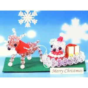 キット・クラフトビーズで作る クリスタルクリスマス(トナカイ&サンタ)|nunogatari
