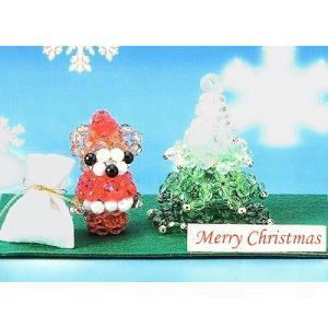 キット・クラフトビーズで作る クリスタルクリスマス(ツリー&サンタ)|nunogatari