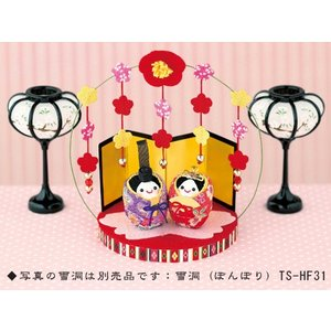 ひな祭りキット・ちりめん細工 ひらひら雛(お雛様)|nunogatari