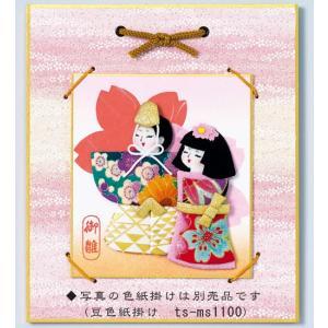 ひな祭りキット・押絵の豆色紙 たち雛 nunogatari