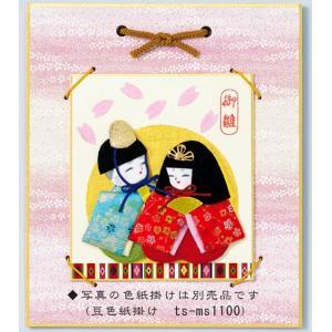 ひな祭りキット・押絵の豆色紙 すわり雛 nunogatari