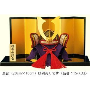 端午の節句キット・メタリックヤーンで作る 兜飾り(金屏風・立札付)|nunogatari