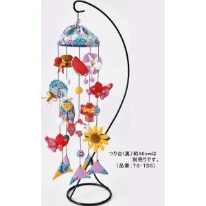京ちりめんキット・傘宝つるし飾り(水色)|nunogatari