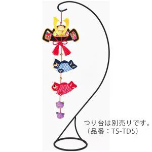 端午の節句キット・福かぶとの下げ飾り|nunogatari