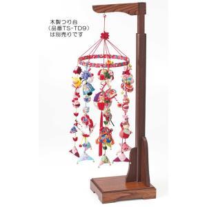 京ちりめん下げ飾りキット・願いの糸 七本飾り ちりめんリング付き|nunogatari