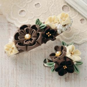 手作りキット 普段づかいのつまみ細工 バレッタとブローチ(チョコレート)|nunogatari