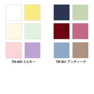 つまみ細工用 カット済みコットン生地 アソートセット 6色(3.5cm角)|nunogatari