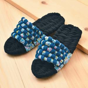 手作りキット 布ぞうり やんわりスリッパ(黒/青)