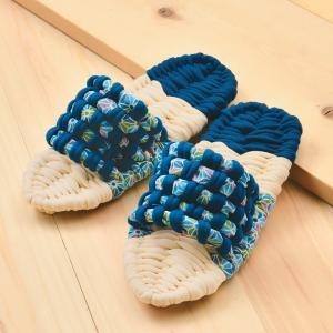 手作りキット 布ぞうり やんわりスリッパ クリーム 青 の商品画像|ナビ