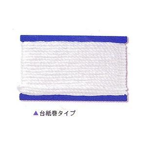 布ぞうり用ロープ(8mm幅・20m巻き)