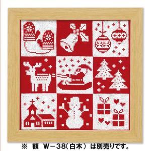 クロスステッチキット・クリスマス(レッド) nunogatari