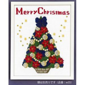 クリスマス クロスステッチキット・聖夜のツリー|nunogatari
