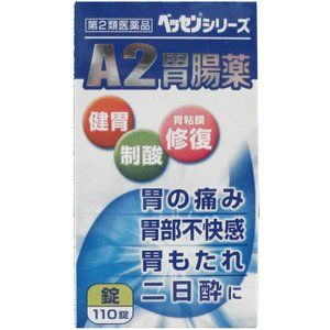 胃腸薬 新新A2胃腸薬 錠剤 新新薬品...