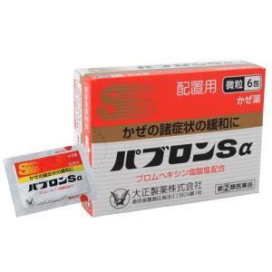 大正製薬 かぜ薬 パブロンSα微粒 6包