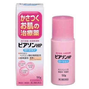 【製品特徴】 (1)有効成分「ヘパリン類似物質」が持つ血行促進・皮膚保湿作用で、乾燥肌、角化症に優れ...