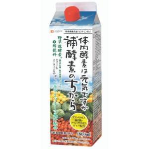 お酢飲料 補酵素のちから カロリーハーフ 1800ml フジスコ キウイ味...