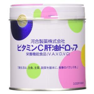 肝油ドロップ 300粒 ビタミン補給 河合製薬株式会社