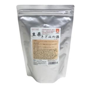 入浴剤 薬用 生薬きざみの湯 15包 布亀|布亀PayPayモール店
