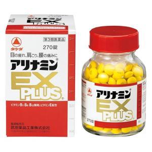 アリナミンEXプラス 60錠 武田薬品工業