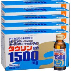 栄養ドリンク タウリン1500 50本セット...