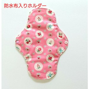 防水布入りホルダー Mサイズ ちびすけ ピンク 送料無料 オーガニック 布ナプキン CBH-1|nunonapu-soala