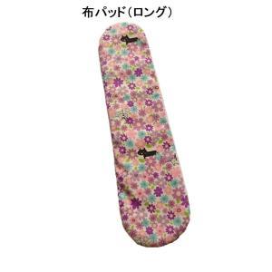 布パッド ロング 花柄 ネコ 紫 布ナプキン PL-1 オーガニック 生理用品|nunonapu-soala