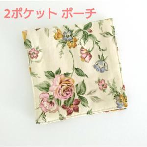 ポーチ 2ポケット 花柄 生理用 化粧用 サニタリーポーチ SP-13|nunonapu-soala