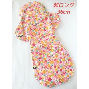 超ロング 夜用布ナプキン 人気のネコ柄 ピンク SoaLa ソアラ SPL-2|nunonapu-soala